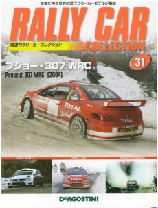 rallycar-collection-31