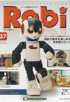 robi-37 - 2