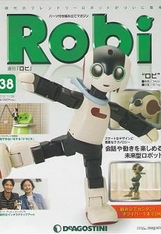 robi-38-2