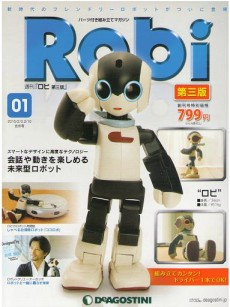 robi-3han-1