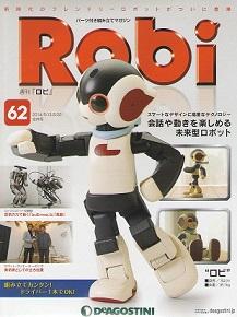 robi-62-2