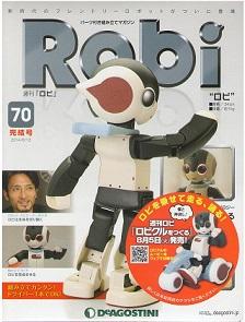 robi-70-2
