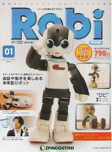 robi-saikankou-01-2