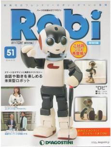 robi-saikankou-51