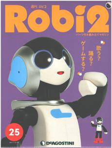 robi2-25