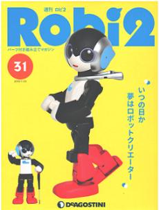 robi2-31