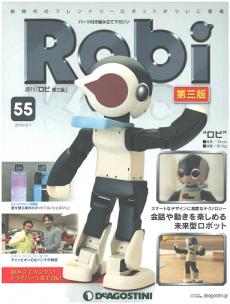 robi3-55