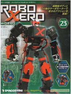 roboxero-23