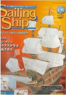 sailingship-100