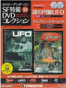 sf-dvd
