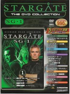 stargate-dvd01