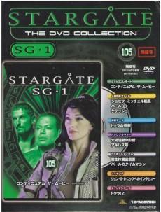 stargate-dvd105