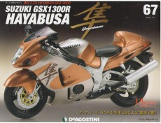 suzuki-hayabusa67