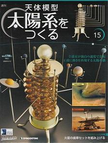 taiyoukei-15-2