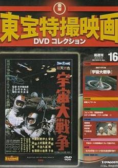 touhoutokusatsu-16