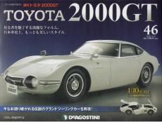 toyota2000gt-46