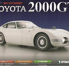 toyota2000gt-58