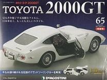 toyota2000gt-65