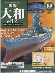 yamato-kaitei88