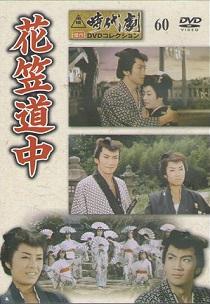 zidaigeki-dvd-60-2