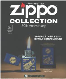 zippo-24